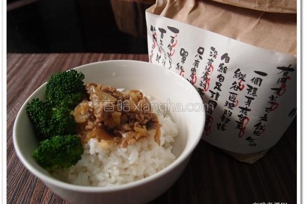 Q弹米饭真的做法