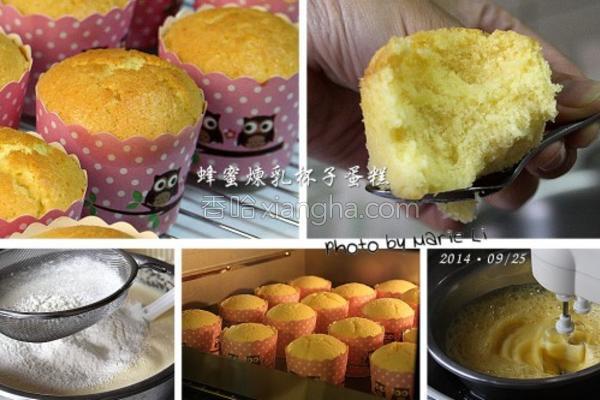 蜂蜜炼乳杯子蛋糕的做法