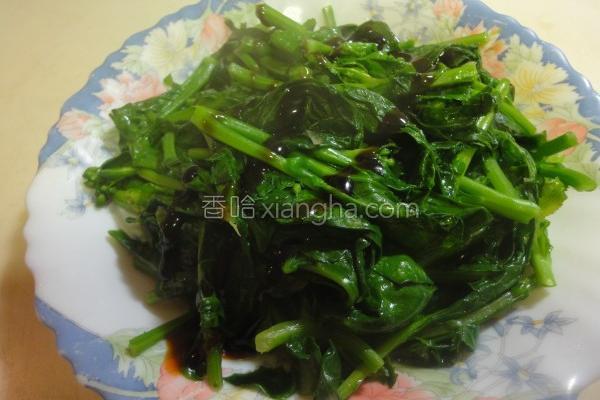 炒橄榄菜的做法