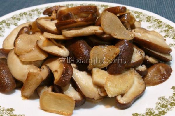 麻油姜炒鲜菇的做法