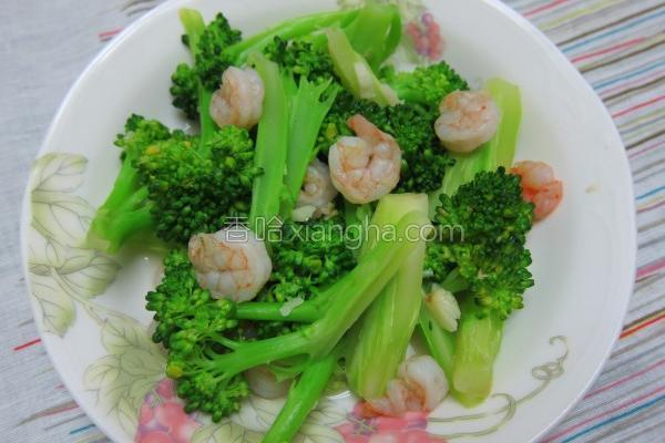 虾仁花椰菜的做法