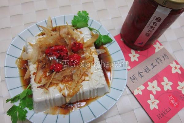 凉拌红润豆腐的做法