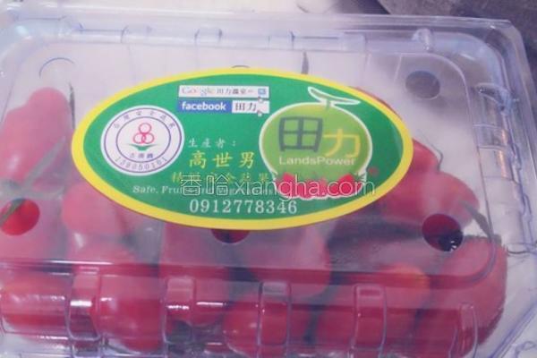 番茄煎蛋的做法