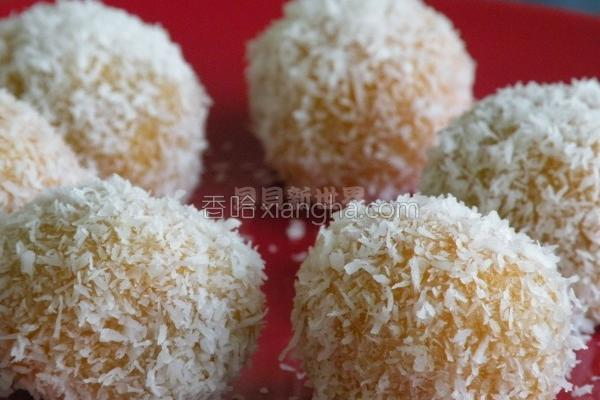 南瓜椰丝球的做法