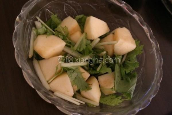 水菜苹果沙拉的做法