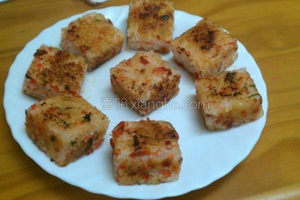 鲑鱼烤饭团的做法