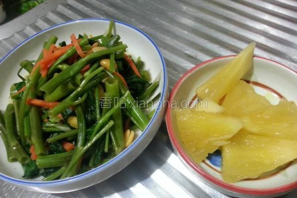 荫凤梨炒空心菜的做法