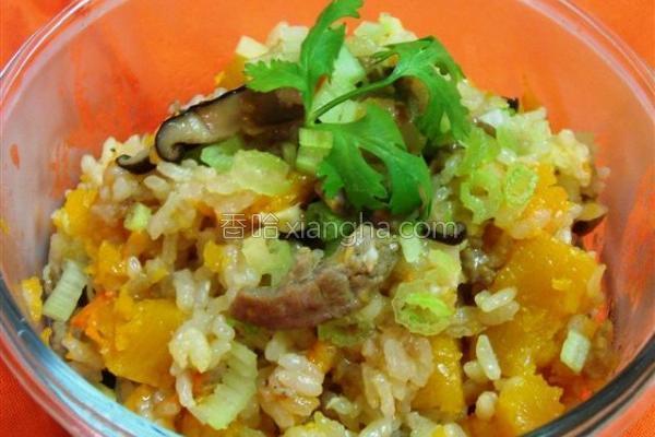 捣蛋料理南瓜炊饭的做法