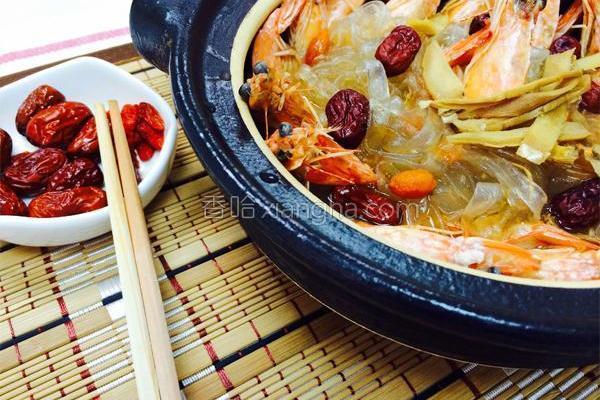 麻油虾宽粉煲的做法