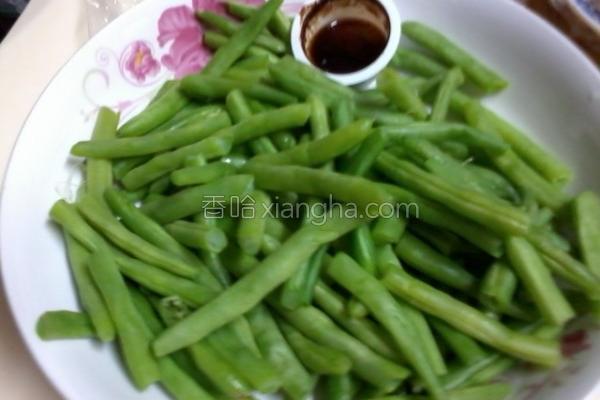 四季豆拌梅子浆的做法