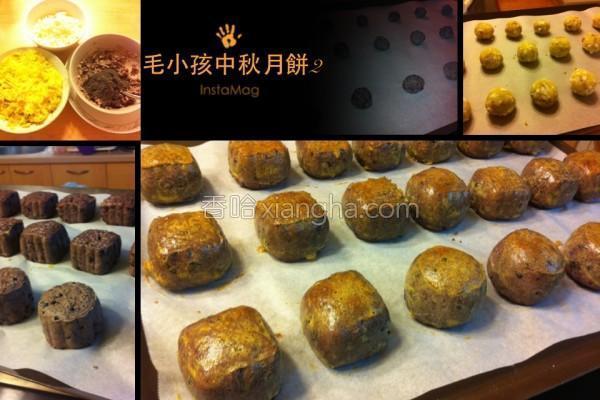 紫米月饼的做法