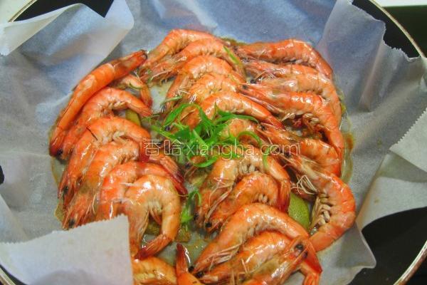 盐烤柚香白虾的做法