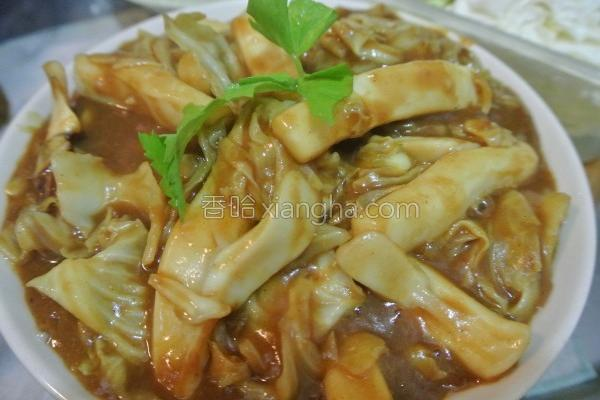 咖哩海鲜烩饭的做法
