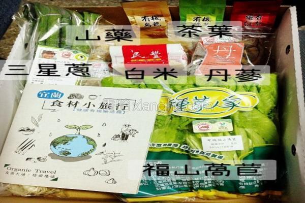 丹参绿茶的做法