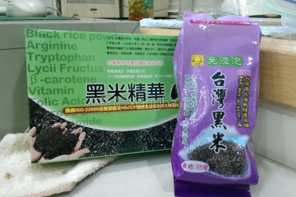 养生米饭的做法