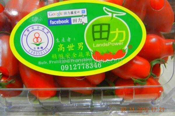 田蜜蜜小番茄的做法