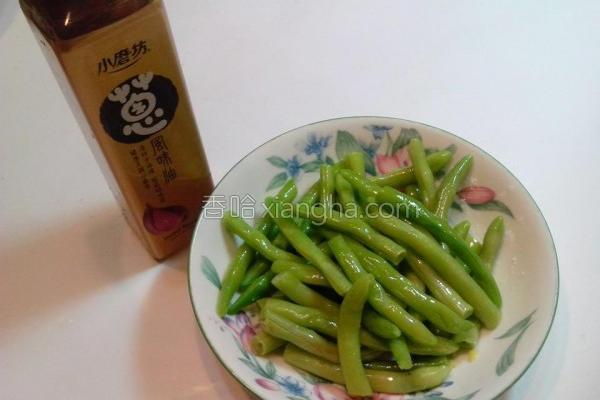 葱油凉拌四季豆的做法