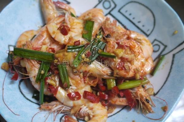 剁椒辣炒无毒虾的做法