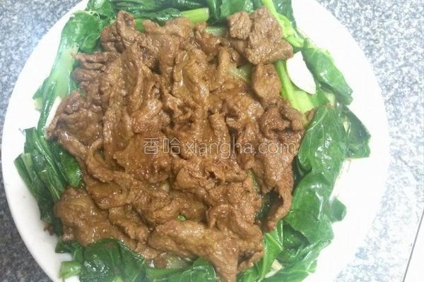 芥兰沙茶牛肉的做法