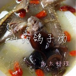 山药鸽子汤的做法[图]