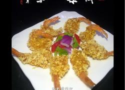 面包糠炸虾