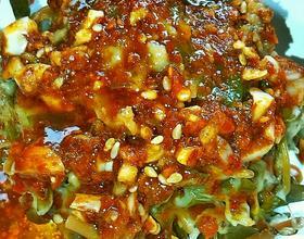 马齿苋菜团子