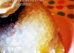 椰奶水果西米露果冻