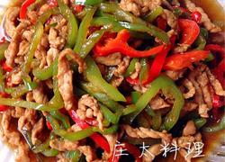 肉丝炒辣椒