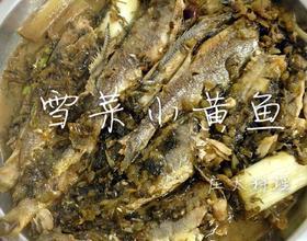 雪菜小黄鱼[图]
