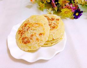 奶香土豆饼