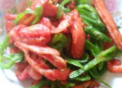 青椒里脊肉