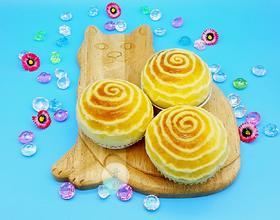 螺旋紫薯麵包