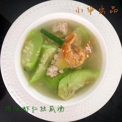 肉沫虾仁丝瓜汤