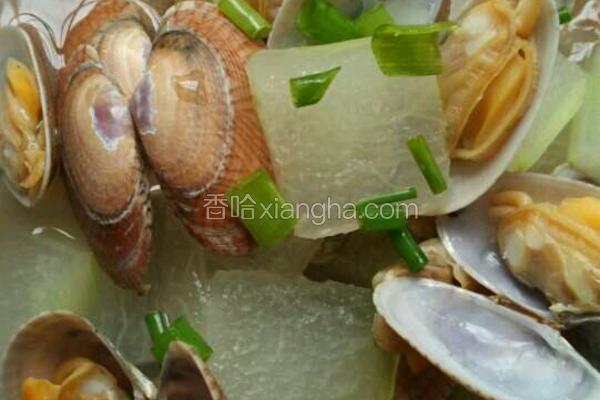 油蛤冬瓜汤