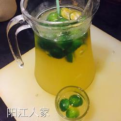 柑桔蜜绿茶