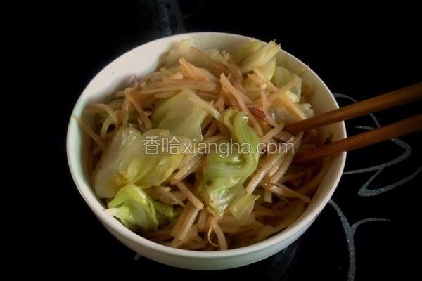 土豆炒卷心菜