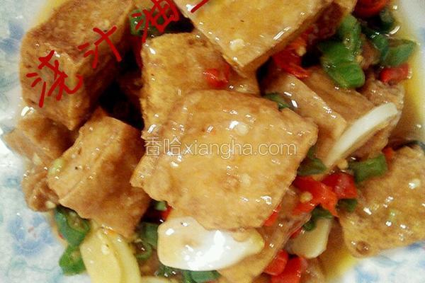 浇汁油豆腐