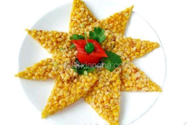 甜点:玉米黄金烙