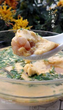 图解 虾仁/9.虾仁蒸水蛋,滑滑嫩嫩,来一口