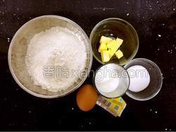 小麦胚芽热狗面包的做法图解1