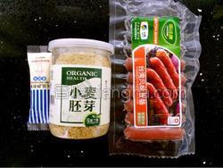 小麦胚芽热狗面包的做法图解2