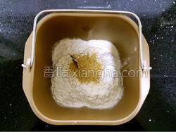 小麦胚芽热狗面包的做法图解3