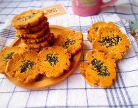 地瓜烤饼[图]