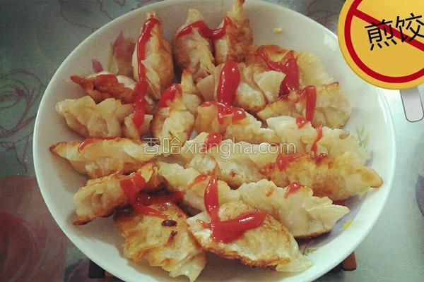 美味煎饺的做法