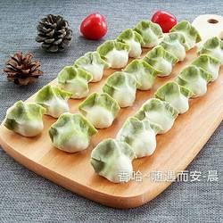 白菜(百财)饺子的做法[图]