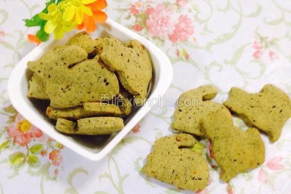 红糖黑芝麻饼干