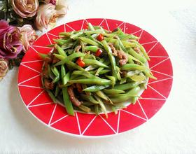 芸豆角炒肉丝