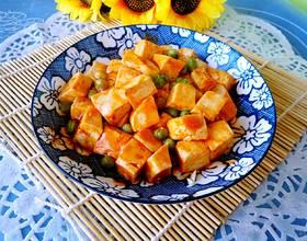 番茄豌豆烧豆腐[图]