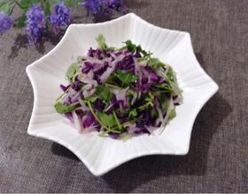 紫甘蓝拌萝卜丝