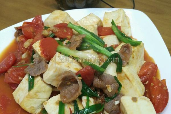 番茄豆腐炒瘦肉